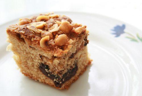 Tarçınlı Nutellalı Kek